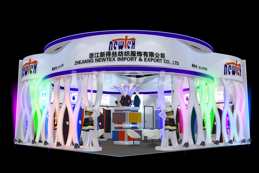 Textile fabric expo-Shanghai Golden Wheat Exhibition Co ,LTD